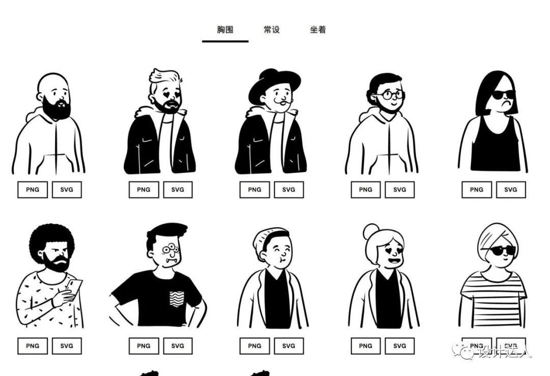 openpeeps 免费涂鸦人物素材库 无版权图 第3张