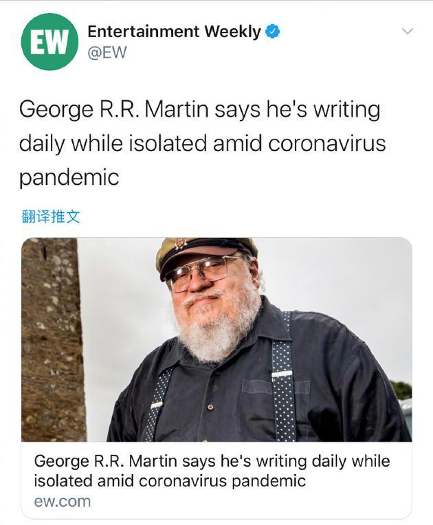 乔治马丁自我隔离期间每天赶写《冰与火之歌》