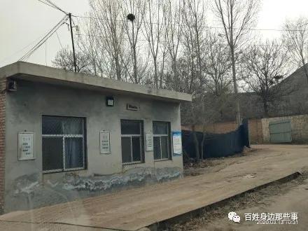 夏县瑶峰镇南师村洗沙场泛滥,其中有两家污染企业属于村干部