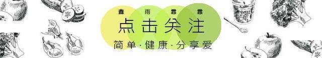 原创尹恩惠晒减肥餐,宅家期间照旧吃,一个月没运动,竟然瘦了18斤!