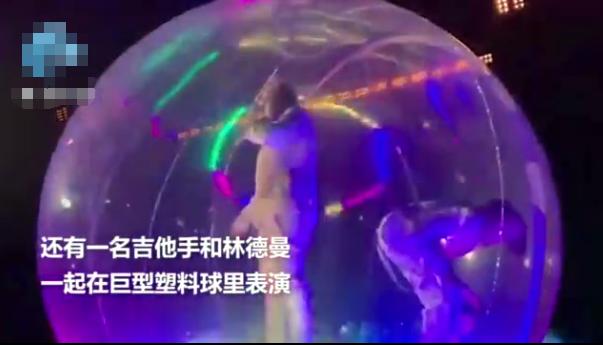 太搞笑!德国歌手在塑料球中开演唱会