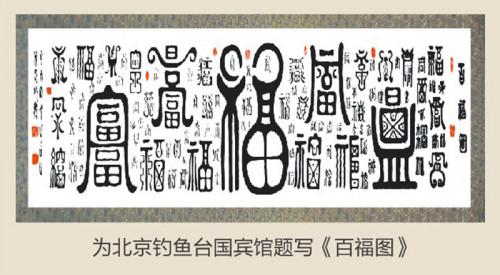 中国最的枪_中国美协:以笔作枪书画抗疫——暨爱国书画名家朱爱珍