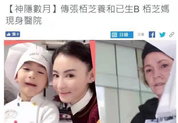 http://www.weixinrensheng.com/baguajing/2180688.html