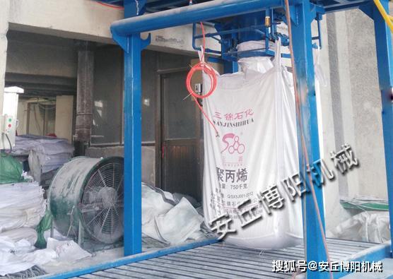 吨袋包装机助力氧化铝行业提升产能助力自动化