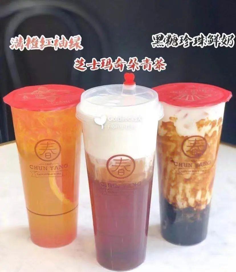 外面卖18元一杯的奶茶在家就能做,奶香浓郁,果味十足,美味Q弹