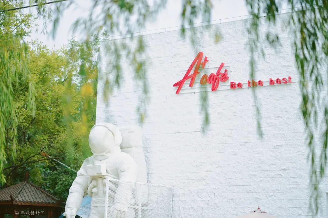 盘点北京7家值得一去的美好秘境,海棠花落落满地,798鲜为人知的秘密花园