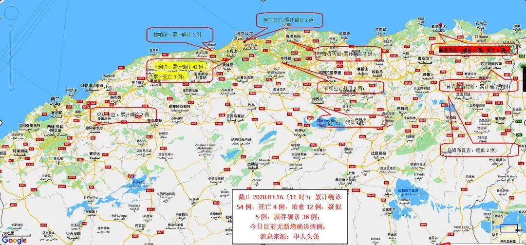 阿尔及利亚疫情最人口多少_阿尔及利亚疫情分布图