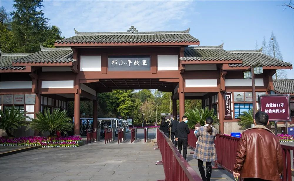 邓小平故里旅游区开放首日,限制两米线,游客不聚集