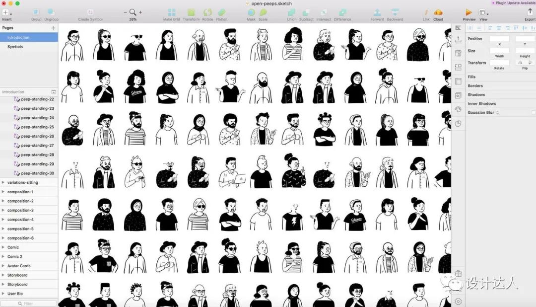 openpeeps 免费涂鸦人物素材库 无版权图 第17张