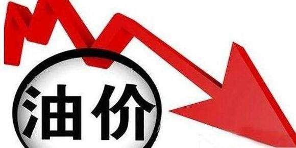 国际原油跌破20美元 美国WTI原油价格创18年新低!