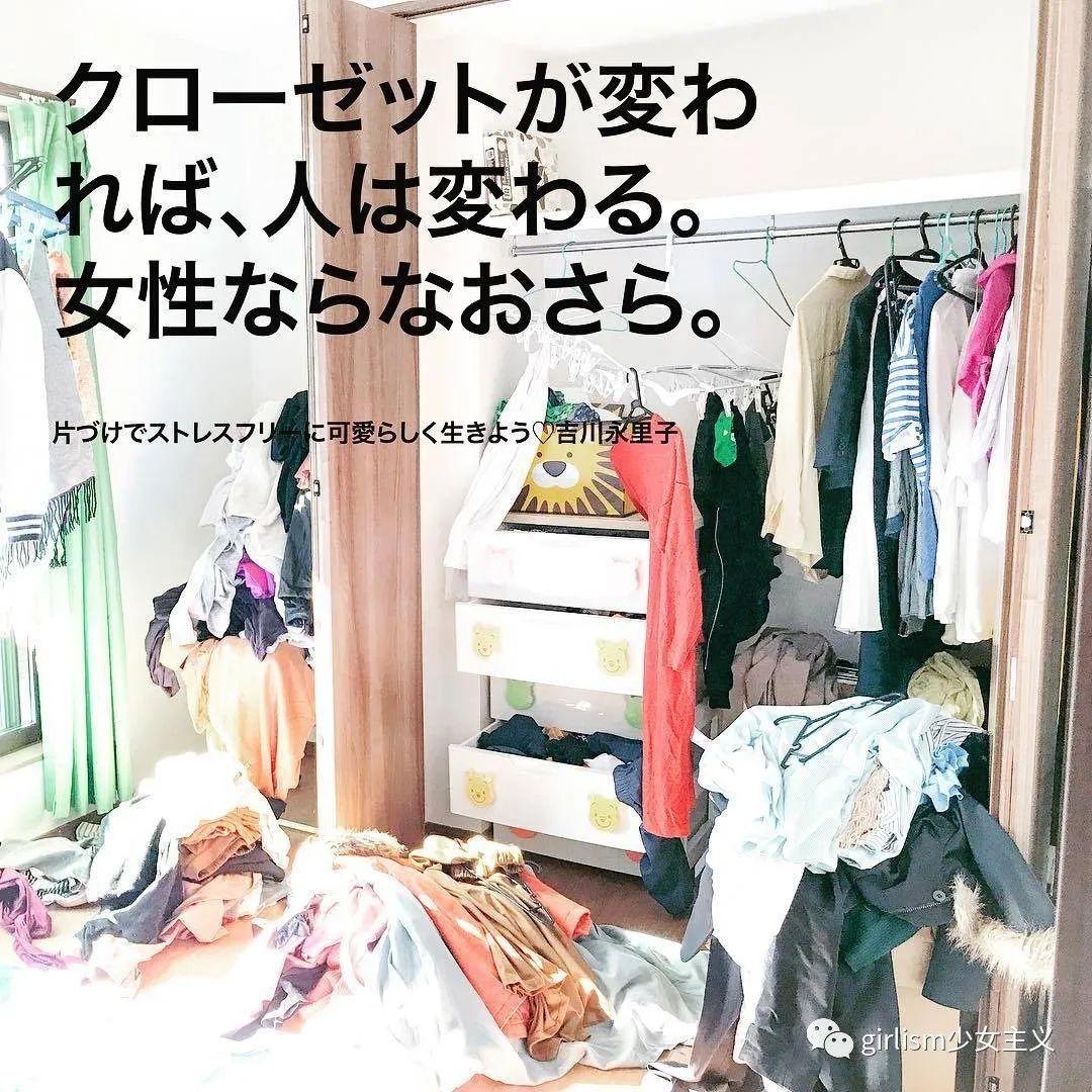 少女房间|高颜值衣柜书桌收纳!