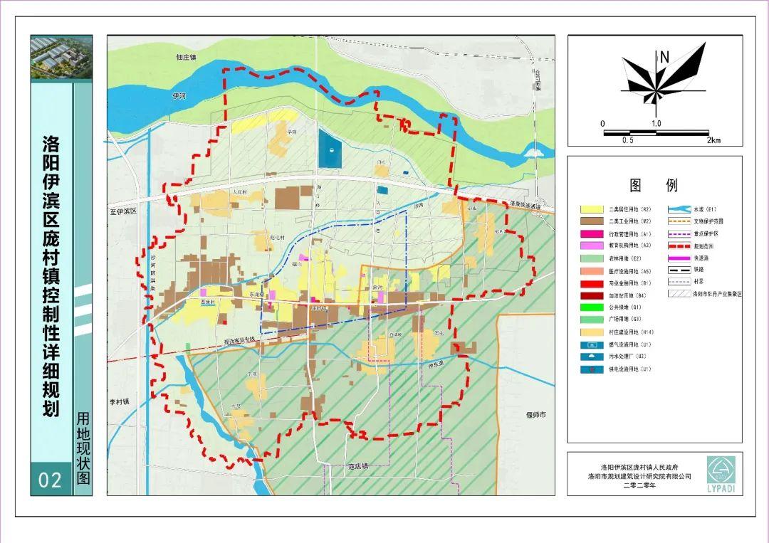 人均居住用地面积_居住用地规划图