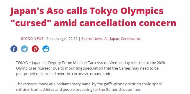 日本高官语出惊人!直言东京奥运会被诅咒,每隔40年就会出问题