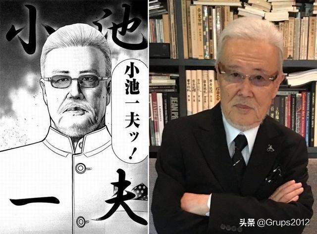 如果扛不住那就溜走吧 82岁的日本爷爷感悟人生的十句消极金句