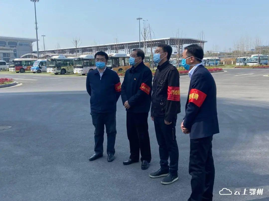 鄂州人口_2020湖北鄂州面向社区村主职招聘事业单位人员补充公告