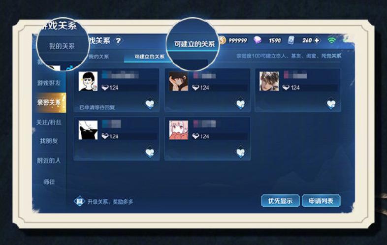 王者荣耀:UI再次改造升级,玩家的建议被官方评为危险发言!