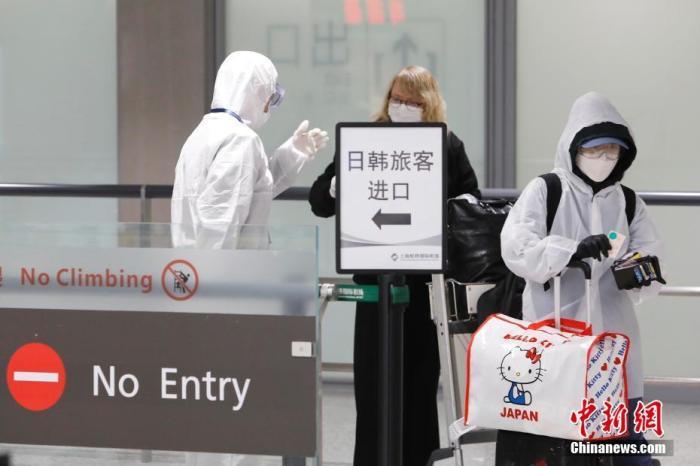 多地出台入境人员隔离措施:如何隔离?费用多少?