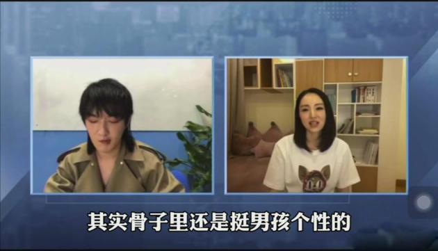 """董璇回应离婚后""""黑化"""":骨子里还是男孩个性"""