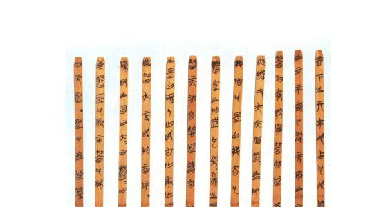 """观点评论@探讨楚墓竹简""""为之者败之""""章的归属,《道德经》29章问答:从老子笔法的角度"""