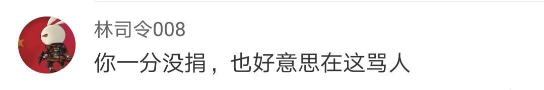现代李小龙痛批向华强夫妇:你们真爱国就捐1个亿,做人太假了