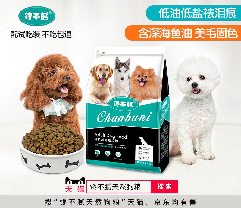 原创 万万别给狗狗吃这些食物,可能会害了狗狗性命,追悔莫及