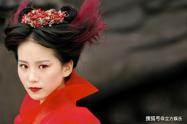刘诗诗《仙剑3》初版定妆曝光!发型土气像村姑,网友:还好没用