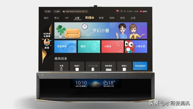 "8K只是提升分辨率?海信6大黑科技带来""茅台级电视"""