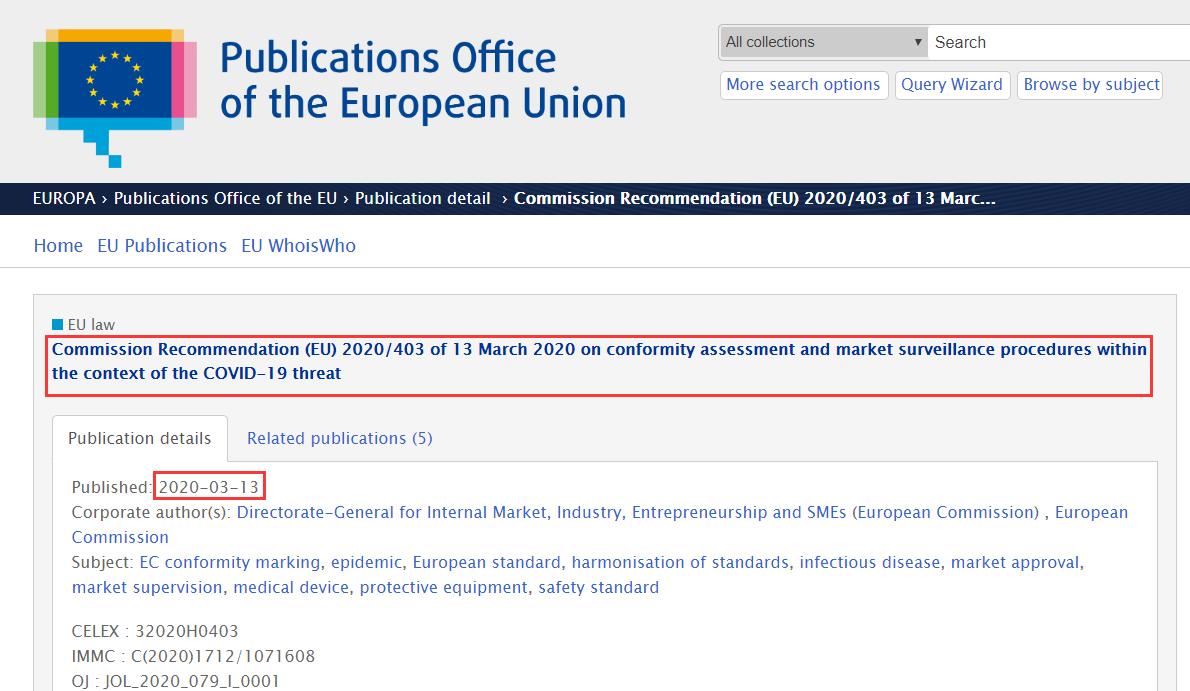 欧盟:宽容的CE政策,对防疫用品的绿色通道 第1张