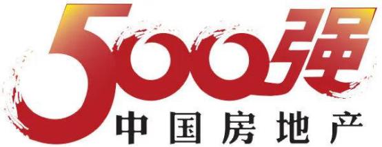 OAD欧安地蝉联中国房地产500强-特色建筑设计机构