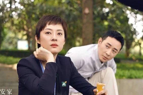 《安家》大结局,房事CP:徐姑姑是罗晋,但房似锦不是孙俪