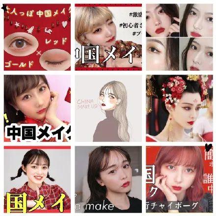 对比@比跟风更让你惊艳翻倍全球风靡的中国妆真能让你改头换面?聪明使用中国妆