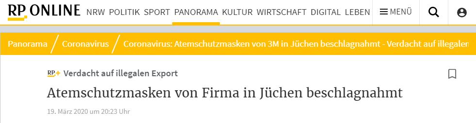 德国海关扣押美国3M公司口罩和防护服 德国这是第三次了?