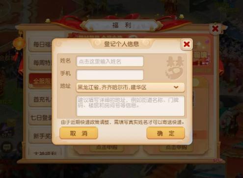 《梦幻西游》周年庆返场限购活动介绍