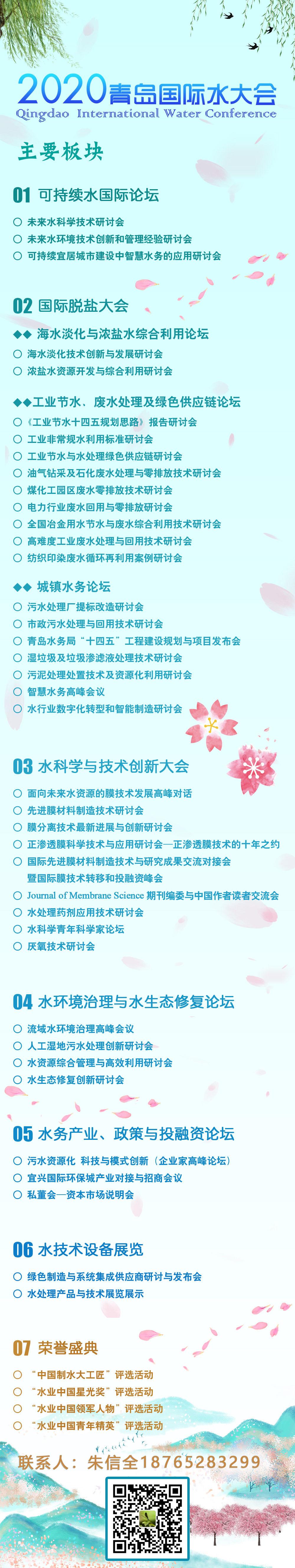 三峽資本舉牌上海環境,開年已加倉多家上市公司