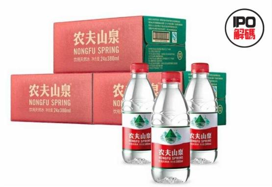 一年净利润超36亿,农夫山泉一瓶水要托起一个上市王国?
