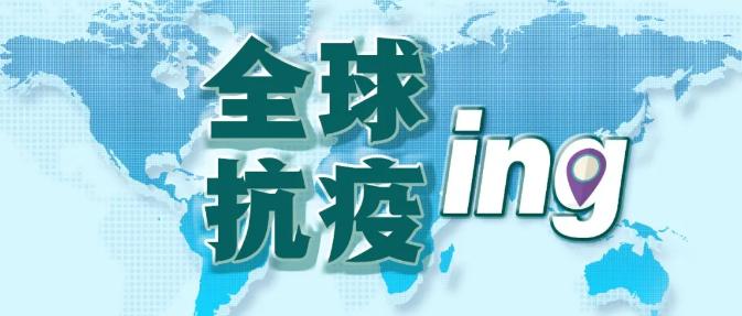 中国已宣布向83个国家提供援助