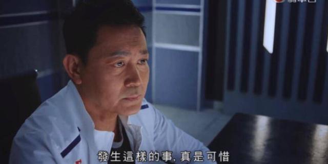 TVB老戏骨因病辞演《法证4》重要男角色 传患肺癌停工休息