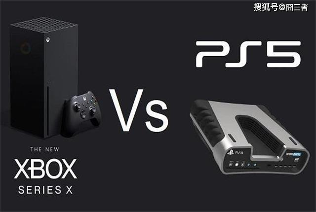 游戏机:次世代主机大战,PS5和XBOXSX,你更看好谁?