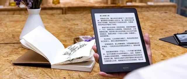 [轉載]乾貨!資深用戶都不知道的 10 個 BOOX 電子書使用技巧,超實用!