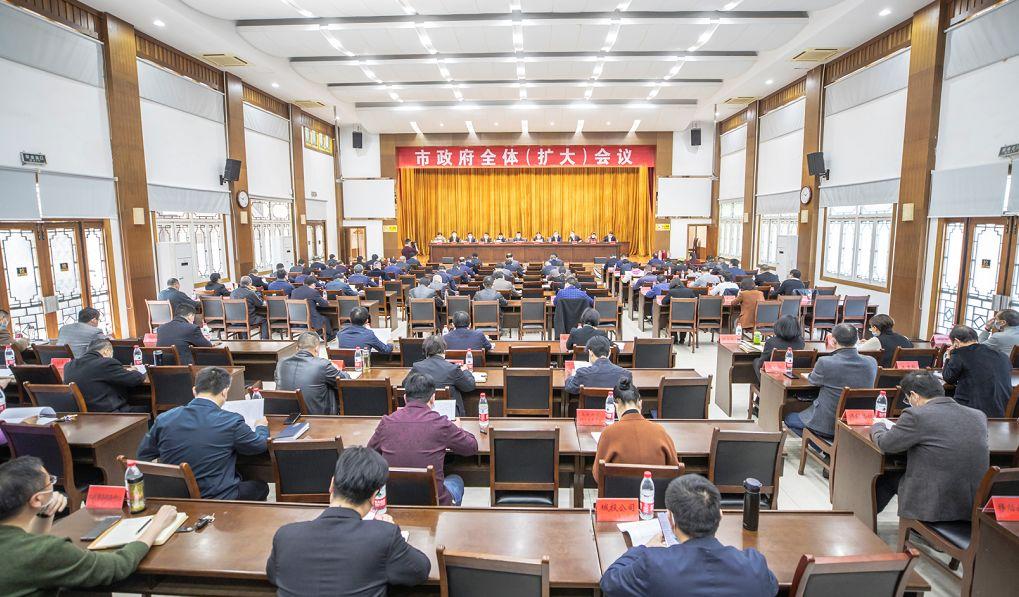 重磅丨建德市当局召开全体(扩大)会议