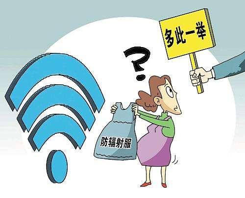 "[wifi]关掉你家wifi"",孕妈为娃敲遍邻居门,回复令人叫好,""我怀孕了"