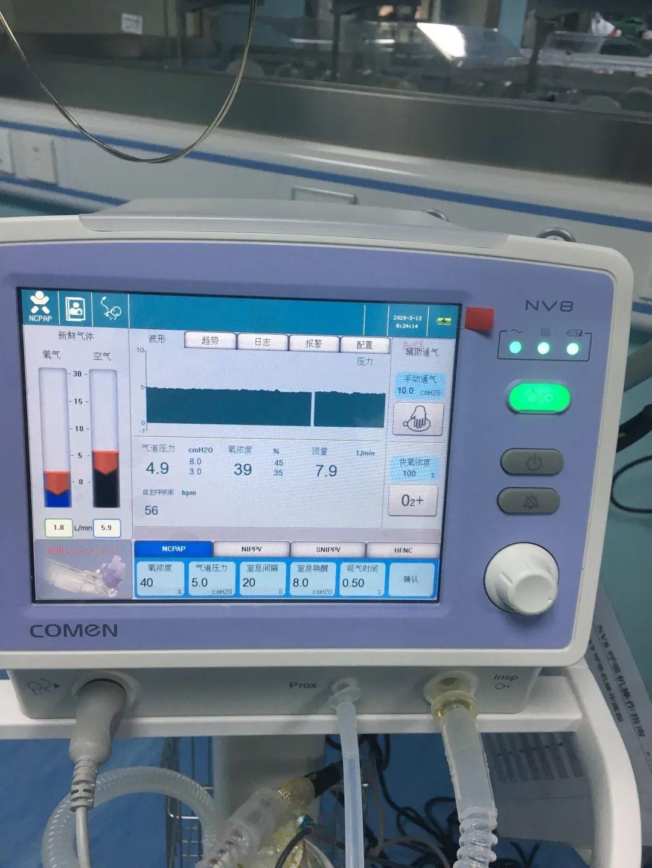 Airing微型CPAP呼吸机 告别鼾声的夜生活神器 - 好居网