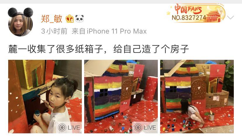 合盈国际平台登录:岳云鹏老婆网晒女儿