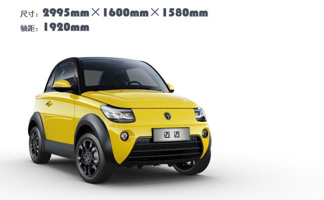 你想要的公路激情都在A00级城市电动跑车里