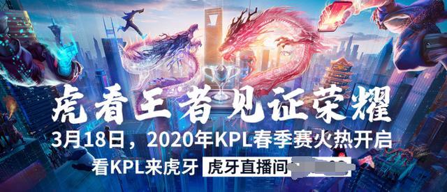 XQ斩获赛季首胜,QG三连败官博被爆破,留言太难看,解说直饶头_虎牙