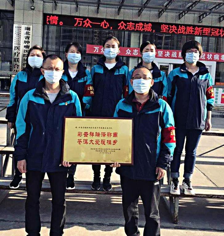 一名医生的抗役日记:我在湖北咸宁37天,体温37度插图(8)