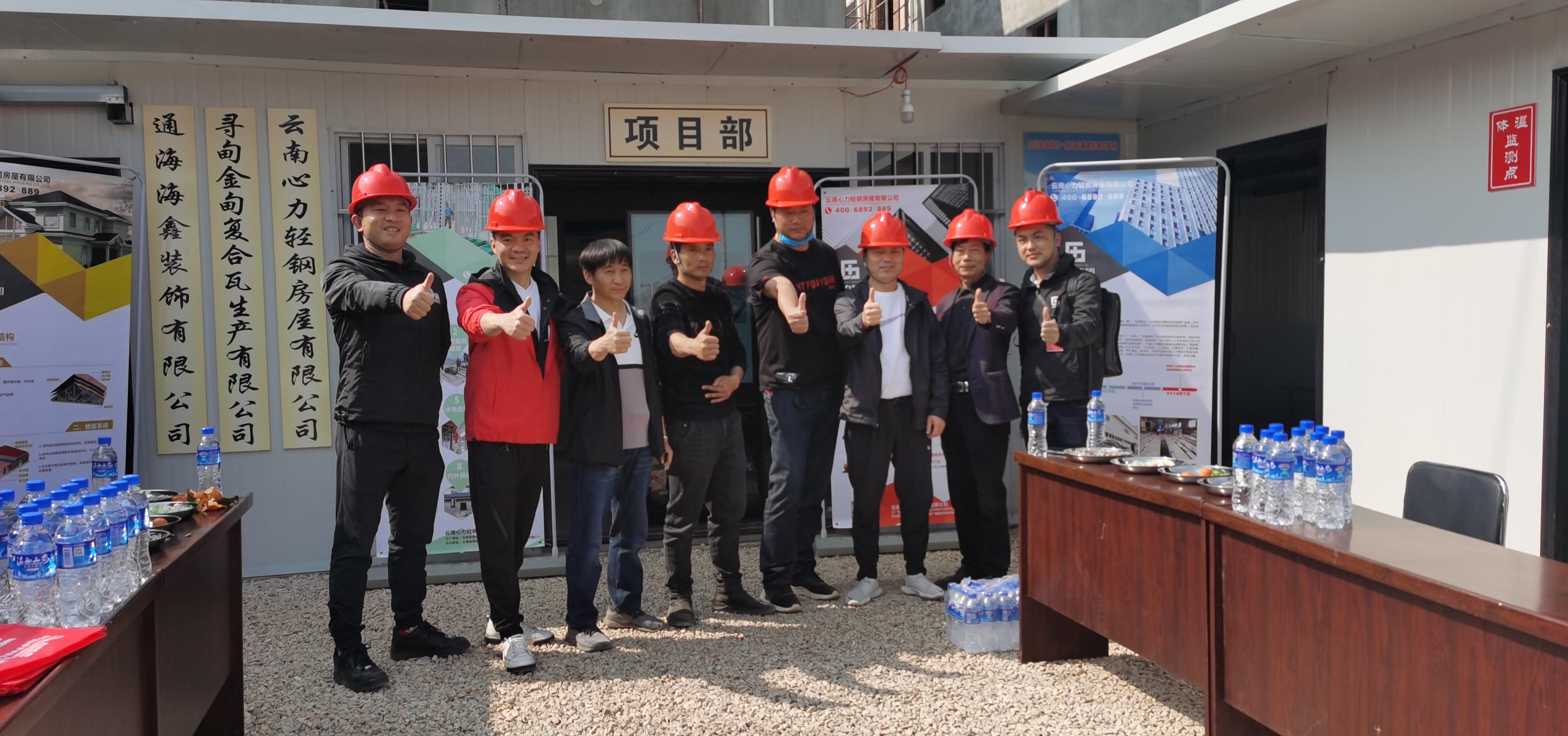 心力集团杨总、赵总、刘总一行与该项目负责人丁总、海总、吴总合影