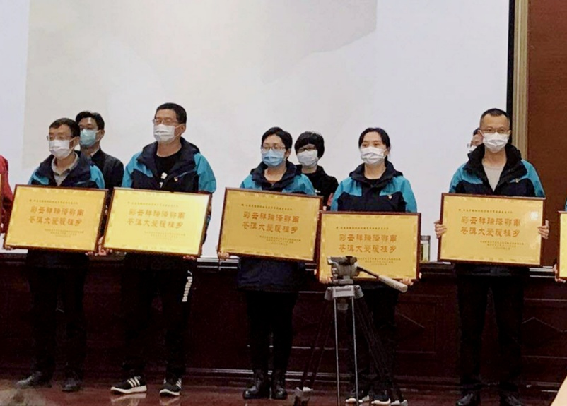 一名医生的抗役日记:我在湖北咸宁37天,体温37度插图(9)