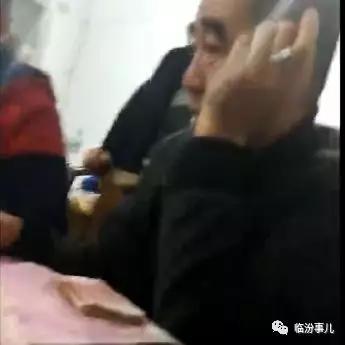 """山西临汾这个村支书聚众赌博忙""""赚钱""""~拉号子,抽份子!"""