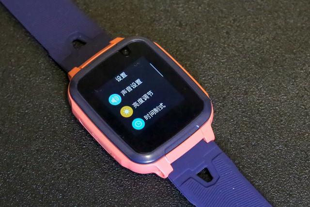 原创给孩子一份安心的守护,360儿童手表SE5Pro4G版体验